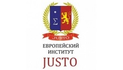 Курсы лекций при Институте Justo